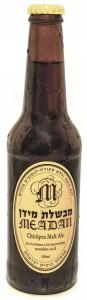 מידן בירה חומוס - בקבוק