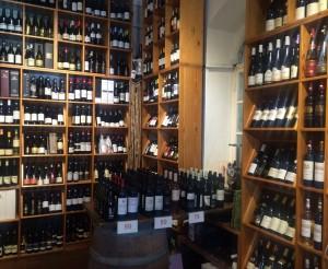 חנות היין אבי בן בירושלים - רוחב