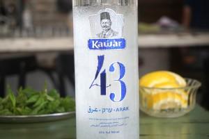 עראק קוואר 43