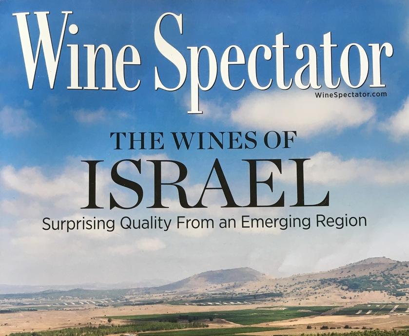 את היד המכוונת מאחורי הגיליון הישראלי הזה, לא קשה לזהות, וגם את האינטרסים שמזיזים אותה... (צילום: Wine Spectator)