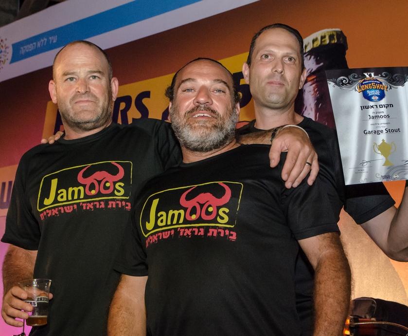 """הזוכה בתואר Best In Show"""""""" - הבירה הטובה בתחרות היא: מבשלת ג'מוס עם בירת הפילזנר שלהם!!! (צילום: שרון שפירא)"""