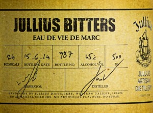 יוליוס אלקסיר