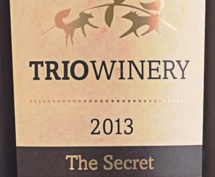 """תמורת שלוש מאות שקלים תוכלו למצוא לא מעט יינות שיסדרו לכם יפה את החג... (צילומים: יח""""צ, freeimages.com)"""