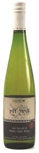 כרמל הוק - בקבוק א