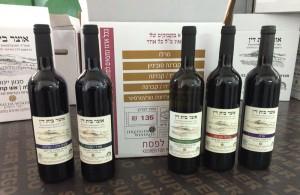 יקב ירושלים יינות אוצר בית דין - אווירה ב - עותק