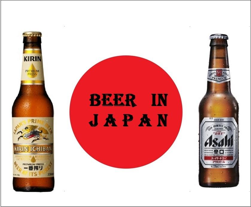 """מפתיע, אבל רוב שתייני הבירה היפנים מכיר ואוהב רק סגנון בירה אחד - לאגר בהיר בסגנון פילזנר (צילומים: יח""""צ)"""