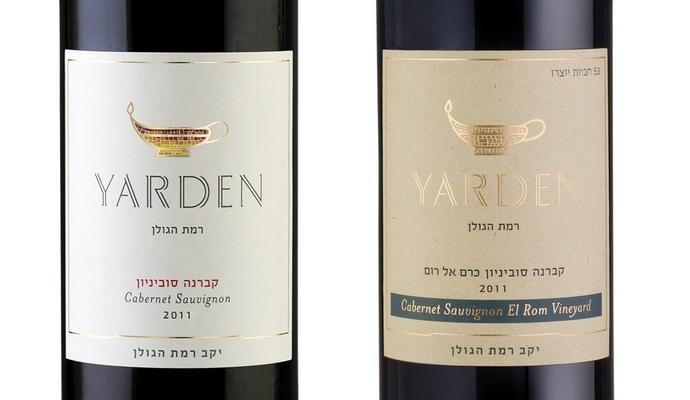 """""""היין הזה הוא יין של חורף"""". ירדן קברנה סוביניון כרם אל רום 2011 (צילומים: יח""""צ)"""