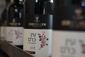 יקב ירושלים