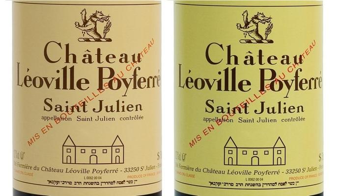 Chateau_Leoville_Poyferre_Saint_Julien_web