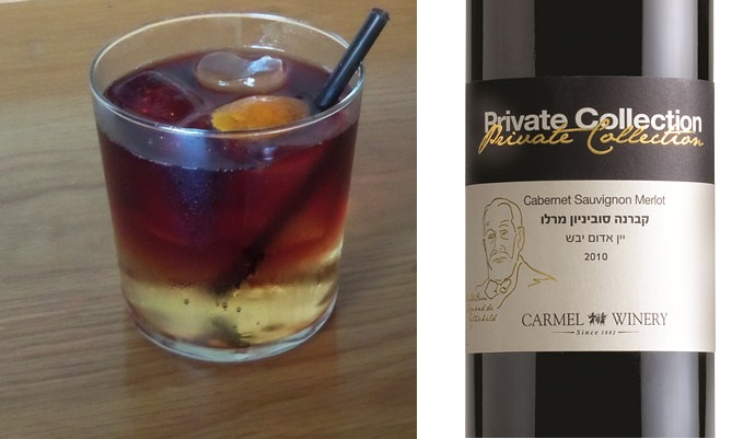 קוקטייל ויסקי יין רוחב