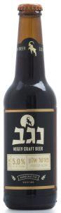 בירה נגב פורטר אלון
