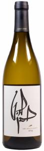 להט לבן 2014 - בקבוק