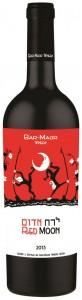 יקב בר מאור ירח אדום 2013 - בקבוק