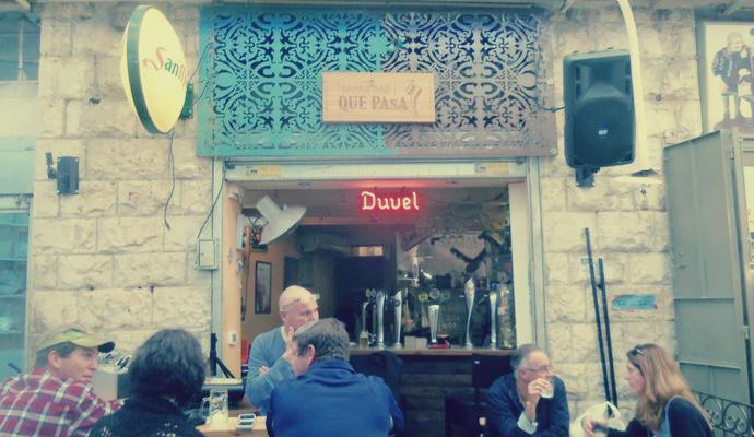 סרווסריה ספרדית מקסימה בשוק מחנה יהודה