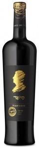 יקב היוצר  וירטואוזו שיראז 2013 - בקבוק